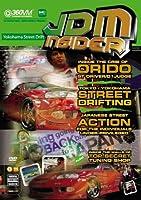 Jdm Insider: Yokohama Street Drift [DVD]
