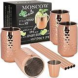 ONVAYA® Taza de Moscow Mule | Set de regalo con 4 tazas, medida de barra y paja | Copas de cobre para cócteles | 4 tazas de cobre con una capacidad de 480ml | Juego completo | Gin Mule (Cola Design)