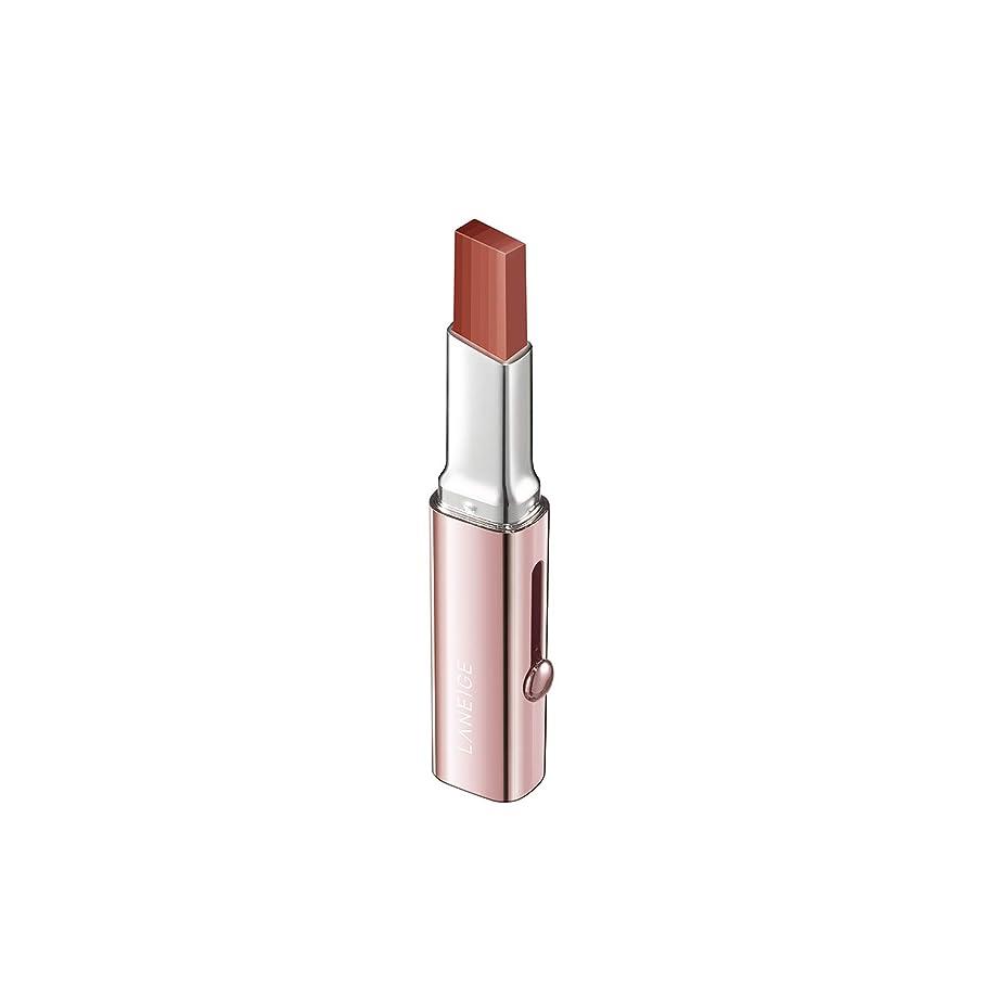 バブル所持体現する【ラネージュ】階層リップバー(1.9G)/ Layering Lip Bar-6つのカラーでのグラデーションカラー演出 (#15 SHAY BEIGE)