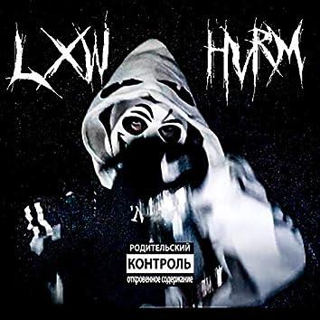 Lxw Hvrm