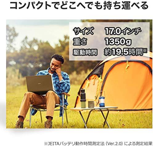 LGノートパソコンgram1350g/バッテリー約19.5時間/第10世代Corei7/17インチ/メモリ16GB/SSD256GB/Thunderbolt3/ダークシルバー/17Z90N-VA72J(2020年モデル)