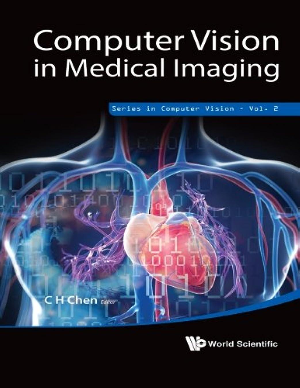 コード体操選手舌Computer Vision In Medical Imaging