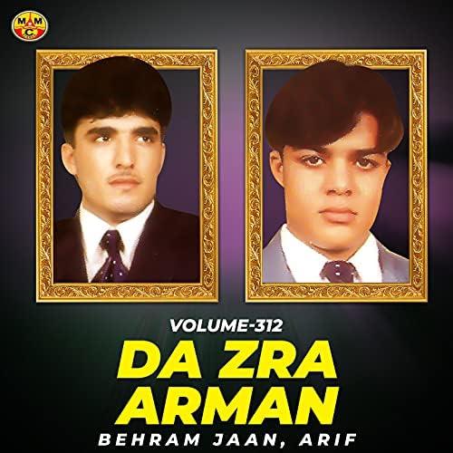 Behram Jaan & Arif