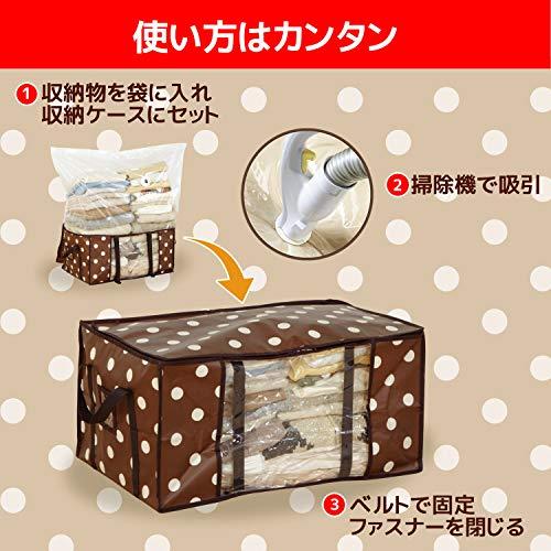 ワイズコーポレーション圧縮袋ブラウン約60×40×30cm