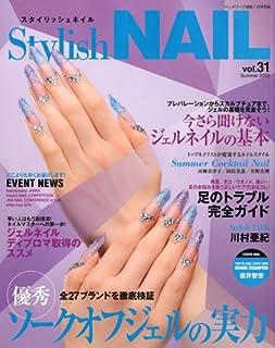 Stylish NAIL (スタイリッシュネイル) Vol.31 2010年 07月号 [雑誌]