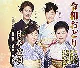 日本盆唄 歌詞