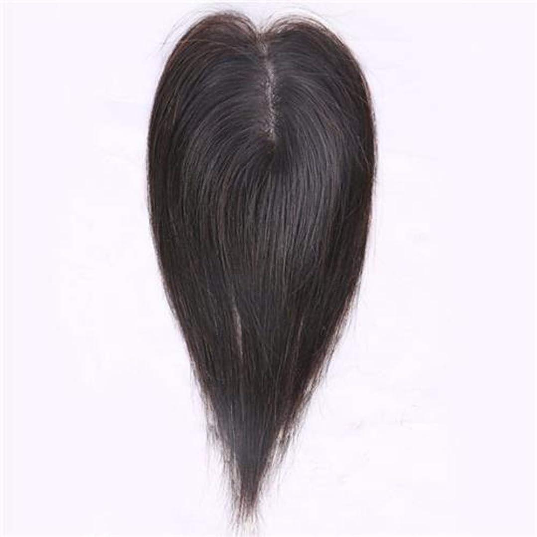気付く実業家知性BOBIDYEE リアルヘアエクステンションのクリップストレートヘアの女性のための白い髪の薄い髪の一部ロールプレイングかつらキャップ (色 : Natural black, サイズ : 35cm)