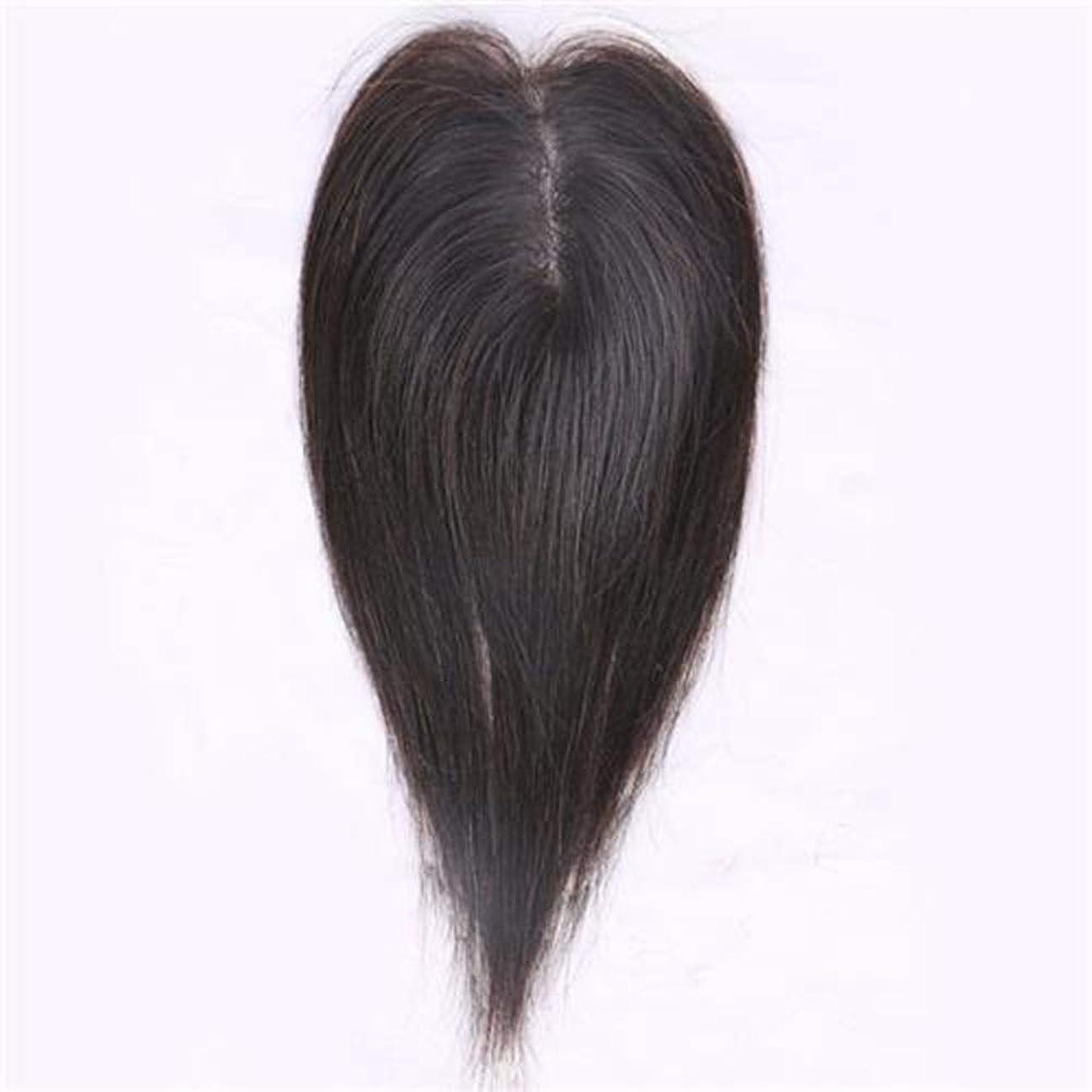 頭蓋骨待つ霧深いYrattary リアルヘアエクステンションのクリップストレートヘアの女性のための白い髪の薄い髪の一部ロールプレイングかつらキャップ (色 : Dark brown, サイズ : 25cm)
