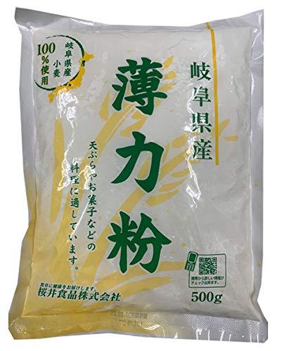 桜井食品 岐阜県産薄力粉 500g ×6セット