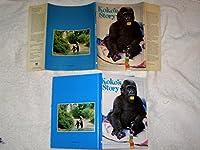 Koko's Story