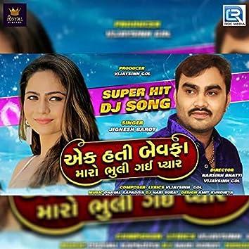 Ek Hati Bewafa Maro Bhuli Gai Pyar Remix
