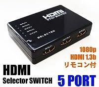 5ポート切替!リモコン付き HDMIセレクター 1.3b対応