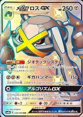 hasta un 60% de descuento Pokemon Card Sun Sun Sun Moon Ultra Shiny Metagross GX 234 150 SSR SM8b Japanese  punto de venta