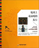 Earth warmest travel - go to Bhutan the happiest country.(Chinese Edition)