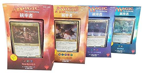 Commander 2017 MTG Magic The Gathering Set of All 4 Decks japonés