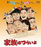 あの頃映画 松竹ブルーレイ・コレクション 家族はつらいよ[SHBR-1382][Blu-ray/ブルーレイ]