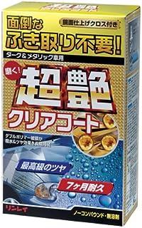 RINREI(リンレイ) コーティング剤 超艶クリアコート ダーク&メタリック A-93