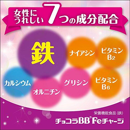 チョコラBBFeチャージ※ノンカフェイン50mLx10本[栄養機能食品(鉄)]