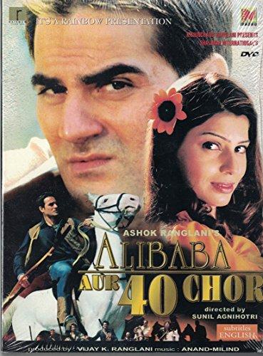 Alibaba Aur 40 Chor