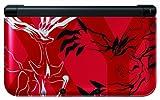 Console Nintendo 3DS XL 'Pokémon Xerneas - Yveltal' - rouge - édition limitée