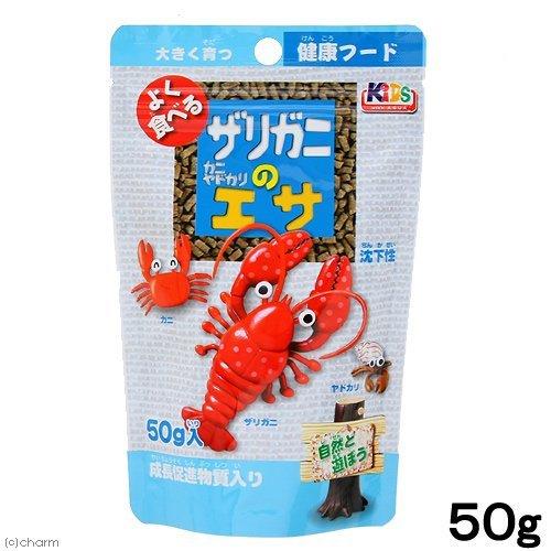 日本動物薬品 ニチドウ ザリガニのえさ 50g 飼育 餌