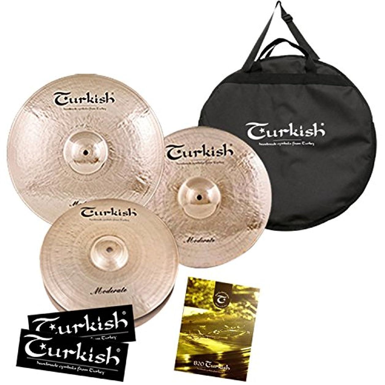 歩き回るワーカー主流Turkish Cymbals Moderate Cymbal Pack Box Set (14HH-16C-20R +BAG) M-SET-3