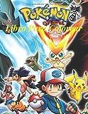 Pokemon Libro Para Colorear: Pokemon Libro Para Colorear Para Niños Y Adultos, Color +50 Personajes Favoritos De Pokemon Mundo. (Spanish Edition)