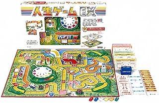 人生ゲーム EX