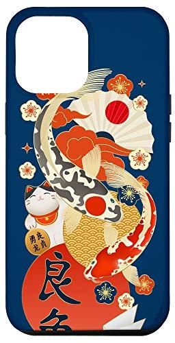iPhone 12 Pro Max Beautiful Japanese Koi Fish Asian Carp Art Pattern Case