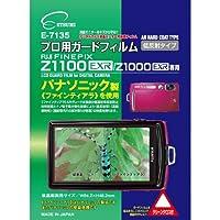 (2個まとめ売り) エツミ プロ用ガードフィルムAR FUJIFILM FINEPIX Z1000EXR専用 E-7135