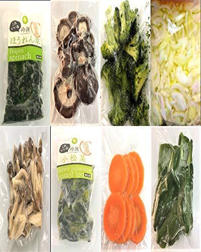 国産冷凍野菜セット 8種類 国産冷凍野菜ミックス(徳島、長野、九州産)冷凍やさい カット 【消費税込み】