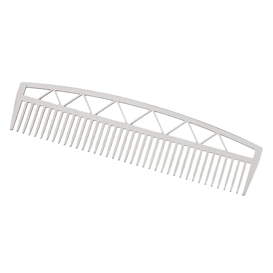 考え有効想定ビアードコーム ステンレス鋼 ひげ櫛 ヘアブラシ ヘアスタイリング 2タイプ - #2
