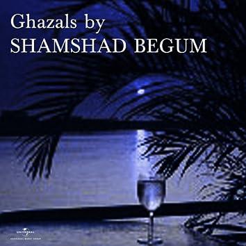 Ghazals By Shamshad Begum