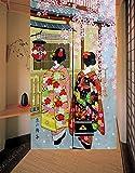 LIGICKY Noren - Cortina larga estilo japonés para puerta (85 x 150 cm), diseño de flores de cerezo