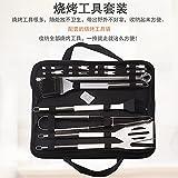 Immagine 1 set di utensili per barbecue