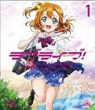 ラブライブ!1[Blu-ray/ブルーレイ]