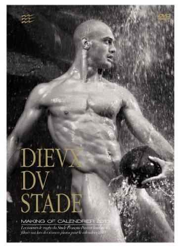 Les Dieux du Stade 2013 DVD - Making of the Calendrier 2013/Filmaufnahmen z. MAKING OF des ästhetisch-erotischen Männer-Kalenders 2013 nackter Hochleist.sportler in Frankr.