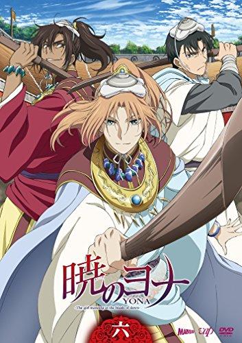 暁のヨナVol.6 [DVD]