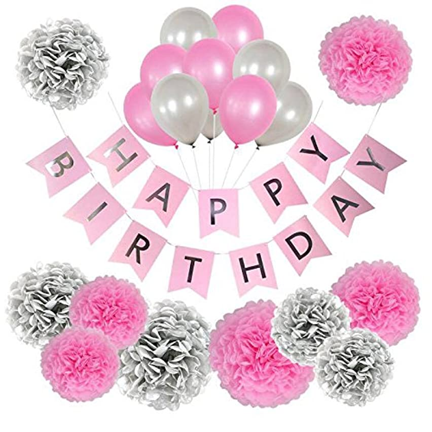 Birthday Decorations for Women and Girls, Pink and Silver Birthday Decorations, Happy Birthday Banner, Birthday Girl Banner Set, Teen, 1st Birthday, Kids Birthday Party Supplies, Balloons, Pom Poms
