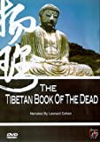 The Tibetan Book of the Dead [Import anglais]