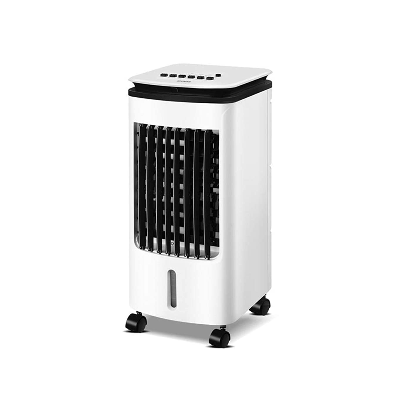 Xxyk Household air Cooler Evaporative Coolers Air Cooler Desktop Cooling Fan Intelligent Remote Control Three Wind Speeds Three Winds Setting Timer Function (Size : Remote Control)