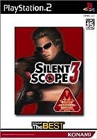 サイレントスコープ3 PlayStation 2 the Best