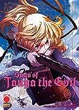Saga of Tanya the Evil (Vol. 7)
