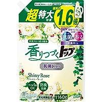 香りつづくトップ抗菌plus ShinyRose 詰替え用超特大 1160g × 2個セット