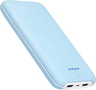 モバイルバッテリー 大容量 24000mAh スマホ 充電器 2台同時充電 残量表示 薄型 2USB出力ポート(2.1A+2.1A) iPhone/iPad/Android対応 急速充電器 PSE認証済 出張/旅行/災害/地震/アウトドア活動に最適 (ブルー)