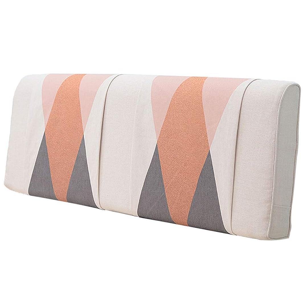 クリーナー困惑したヶ月目ベッドサイドクッション、ソファベッド枕カバー枕枕枕背中位置サポート枕、オフィスソファクッションソファ150×58×10センチ(59×23×4インチ)