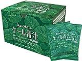 キューサイ ケール青汁(粉末・スティックタイプ)