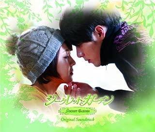 Soundtracks - Secret Garden Ost (3CDS) [Japan CD] SICP-3411 by Sony Japan