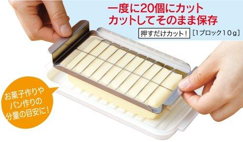スケーターステンレスカッター式バターケースバターナイフ付日本製BTG2DX