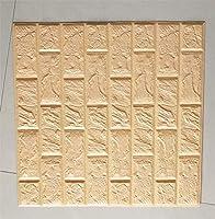 10個の3Dレンガの壁のステッカーの壁紙の装飾泡の防水壁の壁紙のための壁紙の壁紙のための壁紙のための壁紙diyの背景 (Color : Beige, Size : 60 X 30 X 0.85cm)